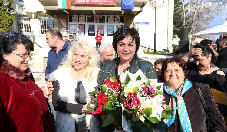 Корнелия Нинова в Хаджидимово: Винаги ще имате нашата подкрепа за земеделието