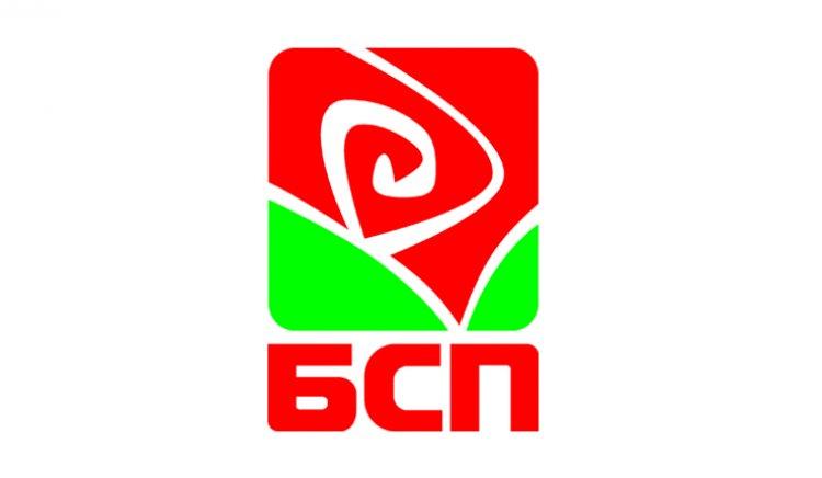 Позиция на общинските съветници от БСП – Благоевград