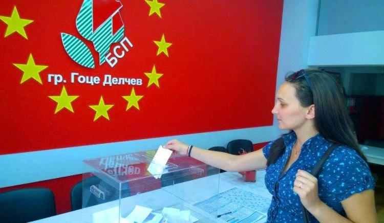 820 социалисти от Гоце Делчев гласуваха на вътрешния референдум